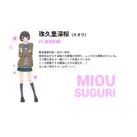 Image of Miou Suguri