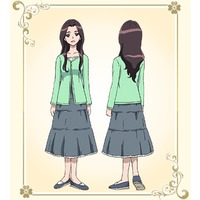 Image of Chika's Mother
