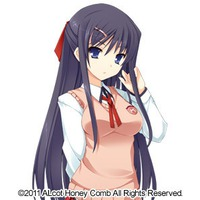 Image of Natsumi Yuuki
