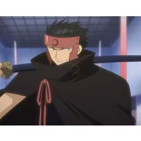 Image of Kurogane
