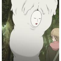 Image of Karikami