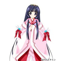 Image of Kaguya