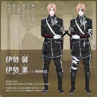 Image of Kahoru & Kaoru Ise