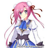 Image of Rei Kobayashi