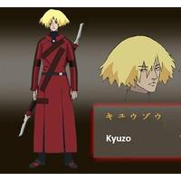 Image of Kyuzo