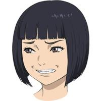 Image of Ojun