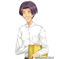 Image of Hosokawa
