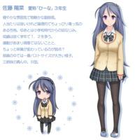 Image of Hina Satou