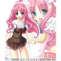 Image of Yuno Minazuki