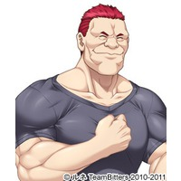 Image of Taichi Okubo