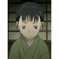 Image of Ito