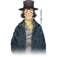 Image of Gen-san