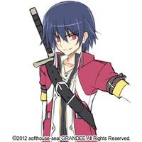 Image of Haruto