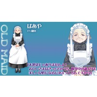 Image of Old Maid