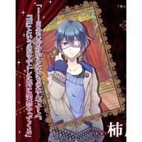 Image of Takeru Hinose