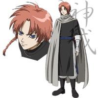 Image of Kamui