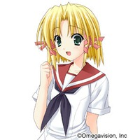 Image of Tsubomi