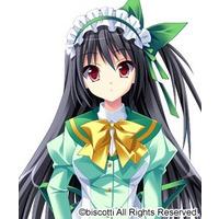 Image of Ibu Kirisaki