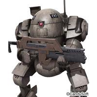 Image of Strengthened Exoskeleton 79