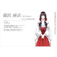 Image of Mai Shinozawa