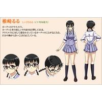 Image of Lulu Shiizaki