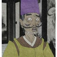 Image of Robou Oosawa