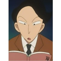 Image of Ugoro Kanzaki
