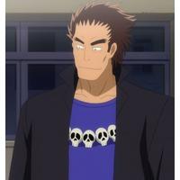 Image of Kurata