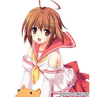Image of Hinata Kusakabe