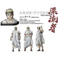 Image of Scipio Africanus