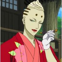 Image of Suitsu