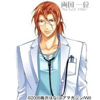 Image of Ichii Ryogoku