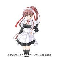 Image of Tsubasa Asahina