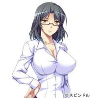 Image of Aki Tsutsumi