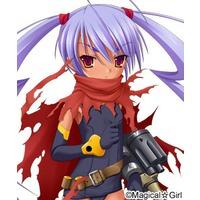 Image of Misa