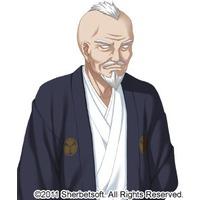 Image of Seiroku Tokugawa