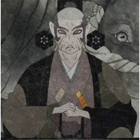 Image of Tomoyoshi Muromachi