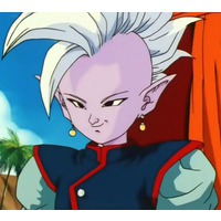 Image of Supreme Kai