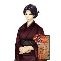 Image of Shizuko Yasuda