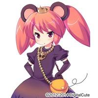 Image of Nezumi-hime