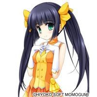 Image of Mizuki Ayugai