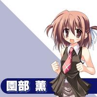 Image of Kaoru Sonobe