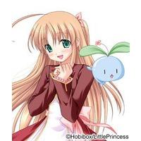Image of Minori Amamiya