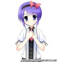 Image of Satsuki Iki