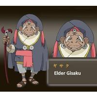 Image of Gisaku