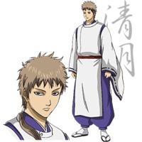 Image of Seimei Ketsuno