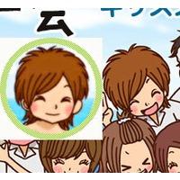 Image of Juu