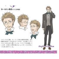 Image of Professor Carlton