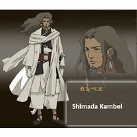 Image of Shimada Kanbei