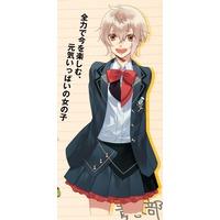 Image of Chitose Futaba